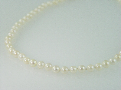 """38"""" 7-7.5mm Cultured Pearl Necklace"""