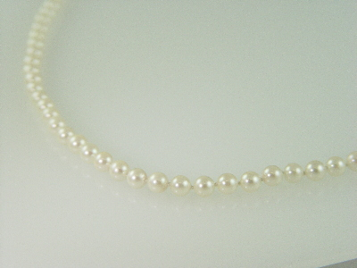 "16"" 6 - 6.5mm Cultured Pearl Necklace"