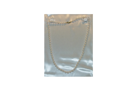 "20"" - 7.5mm Cultured Pearl Necklace"