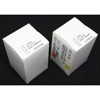 New in Box Set of 2 Oil Filter 04-06 VW Phaeton - W12 - Genuine - 07C 115 562