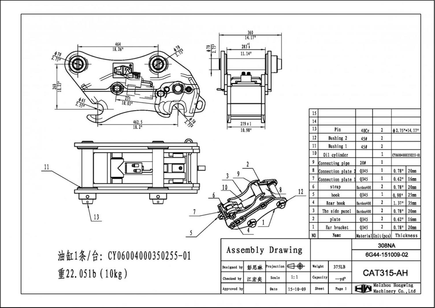 diagrams wiring   scotts 1642h wiring diagram starter