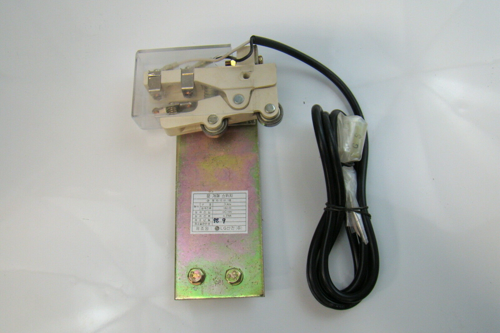 Details about LG Elevator 110 Volt DC Limit Switch on Mounting Plate #614C3D