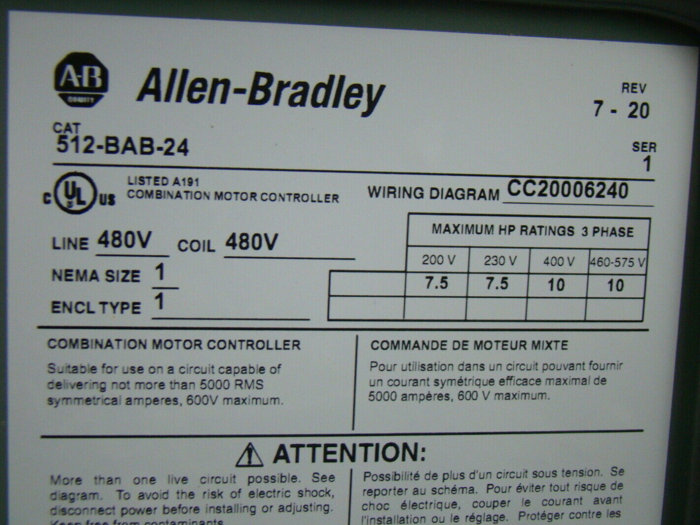 Allen Bradley Combination Motor Starter Wiring Diagram