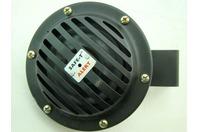 Safe-T-Alert SY105 36/48VDC Alarm