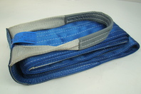 "8"" x 16' Blue Heavy Duty Nylon Sling Tow Recovery Strap 16,000 lbs Single Ply"