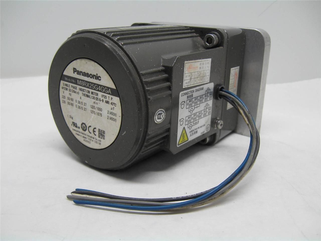 Motor Parts  Induction Motor Parts