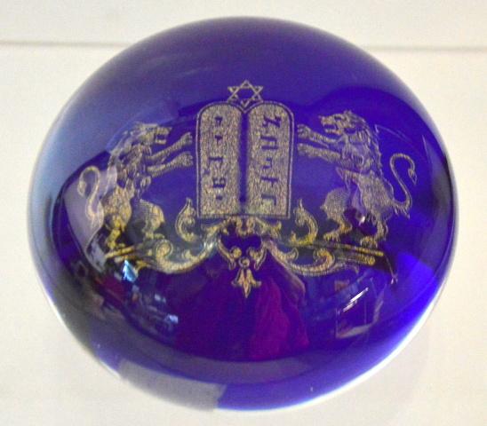 """Blue Glass Paperweight - Jewish  Star of David - 3"""" dia.  #146-8"""