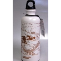 New SIGG Fire Breather Cream & Gold 0.6 Water Bottle
