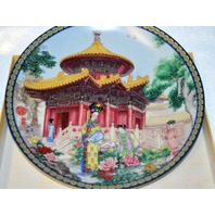 Chinese Imperial Jingdezhen Porcelain Pavilion of 10000 Springs Collectors Plate