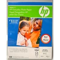 HP Q2509A Semi-Glass, 8.5 x 11 Photo Paper, 6.5 mil - 100 sheets