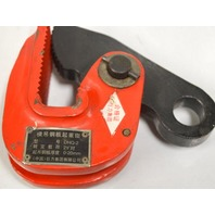 Vertical Lifting Plate Clamp DWQ-1,  0-16mm, 1 Ton made for Vestil.