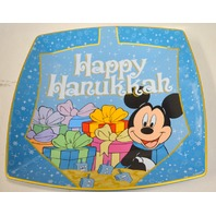 """Disney """"Happy Hanukkah"""" Plate, Mickey Mouse and presents decorate the plate."""