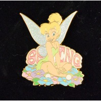 Disney Pin - Tinkerbell Spring Sparkle LE 250