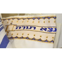 Jewish Prayer Shawl - Tallis - White with gold and blue - with booklet - new in box.