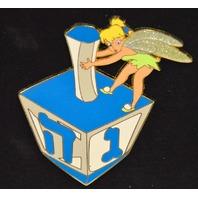 Disney Tinker Bell Jumbo Dreidel Hanukkah 2 Pin LE500-#98983