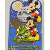 Disney Pin #51396 35th Anniversary Mickey Magical Years Silver Metal