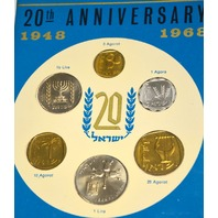 20th Anniversary - Coins of Israel 1948 to 1968 - Agora coins.