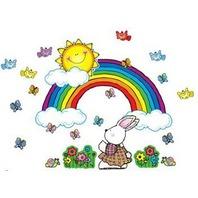 Carson Dellosa DJ-610023 Bb Set Sun N Rainbow