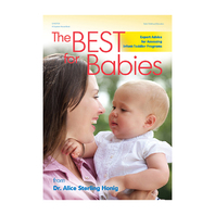 THE BEST FOR BABIES