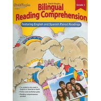 Steck-Vaughn Bilingual Reading Comprehension: Reproducible Grade 1 (Bilingual Reading Comprehension (Steck-Vaughn))