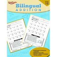 Steck-Vaughn Bilingual: Reproducible Addition (Steck-Vaughn School Supply)