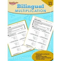 Steck-Vaughn Bilingual: Reproducible Multiplication