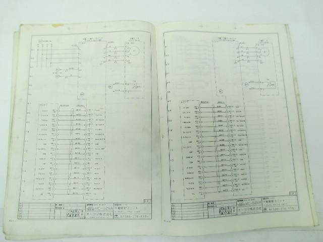 okuma mcva osp/m electrical drawing book manual, electrical drawing