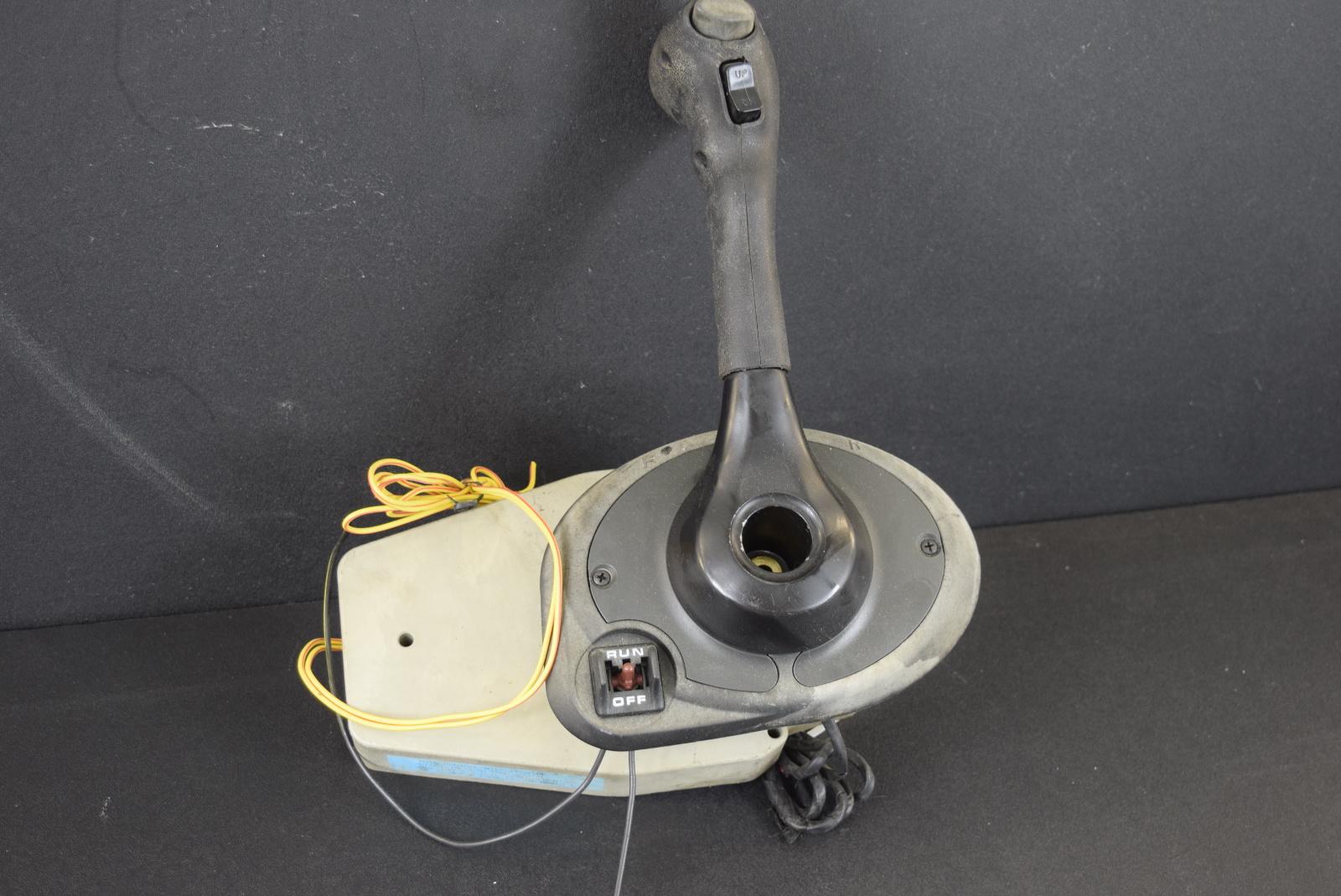 Mercury Concealed Side Mount Remote Control Box W Trim