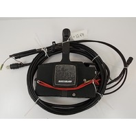 Quicksilver Side Mount Control Box with Key 12 foot cables