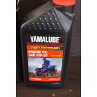 Yamaha Yamalube Oil Changing Kit w/Oil, Filter & Gaskets 5W-30 56H-13440-20-00