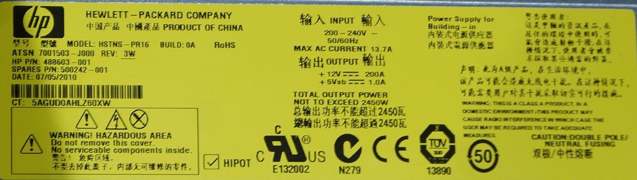 HP POWER SUPPLY 200-240V 50-60HZ 13 7A MAX 2450W MAX HSTNS-PR16