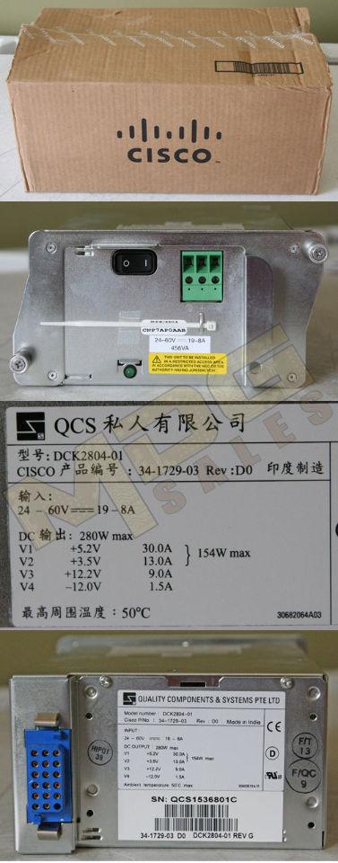 CISCO 7206VXR PSU 34-0775-03 REV D0 QCS DCK2804-01 280W POWER SUPPLY