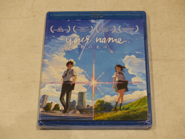 YOUR NAME. BLU-RAY+DVD COMBO PACK NEW