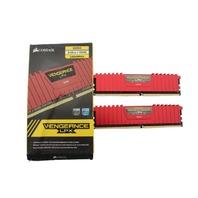 CORSAIR VENGEANCE LPX 16GB (2X8GB) DDR4 MEMORY KIT CMK16GX4M2A2400C14R