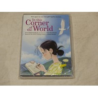 IN THIS CORNER OF THE WORLD DVD NEW