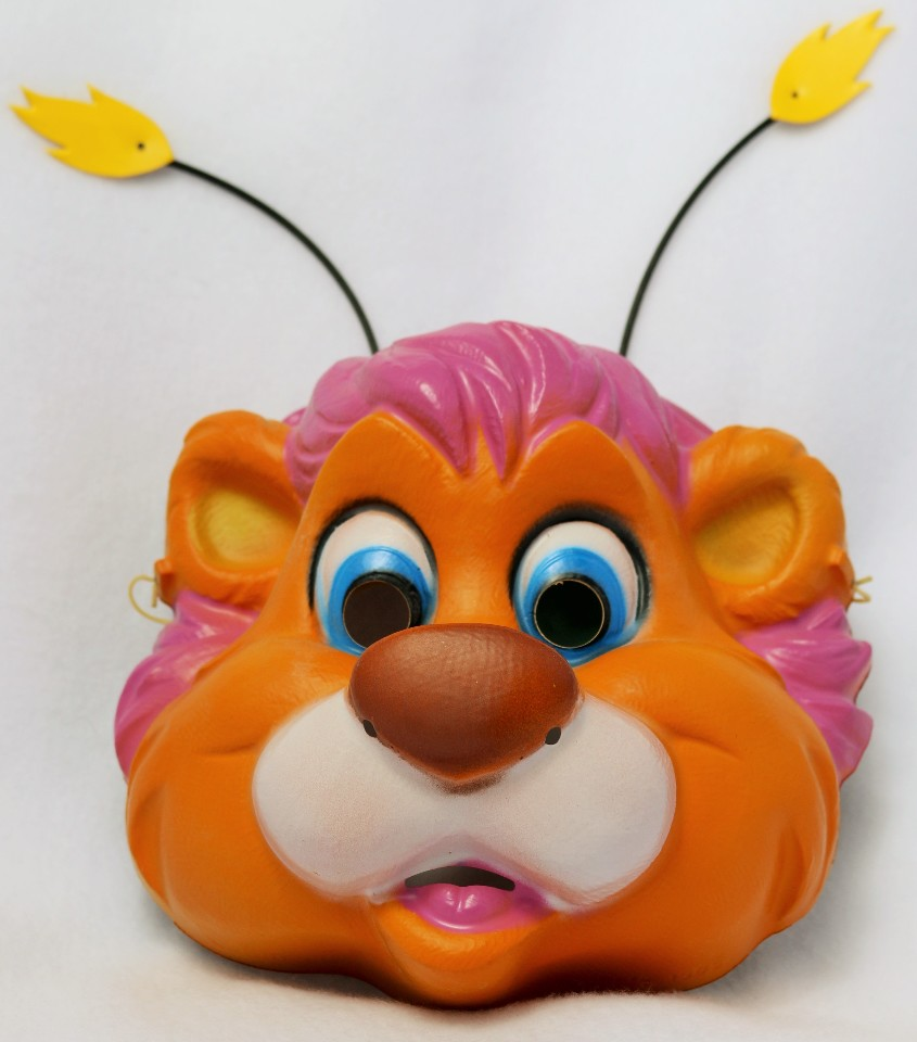 Vintage Walt Disney The Wuzzles Halloween Mask Cesar