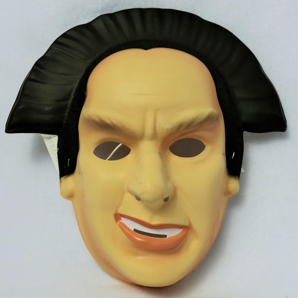Vintage Babylon 5 Londo Mollari Halloween Mask 1994 Rubies Costume ...