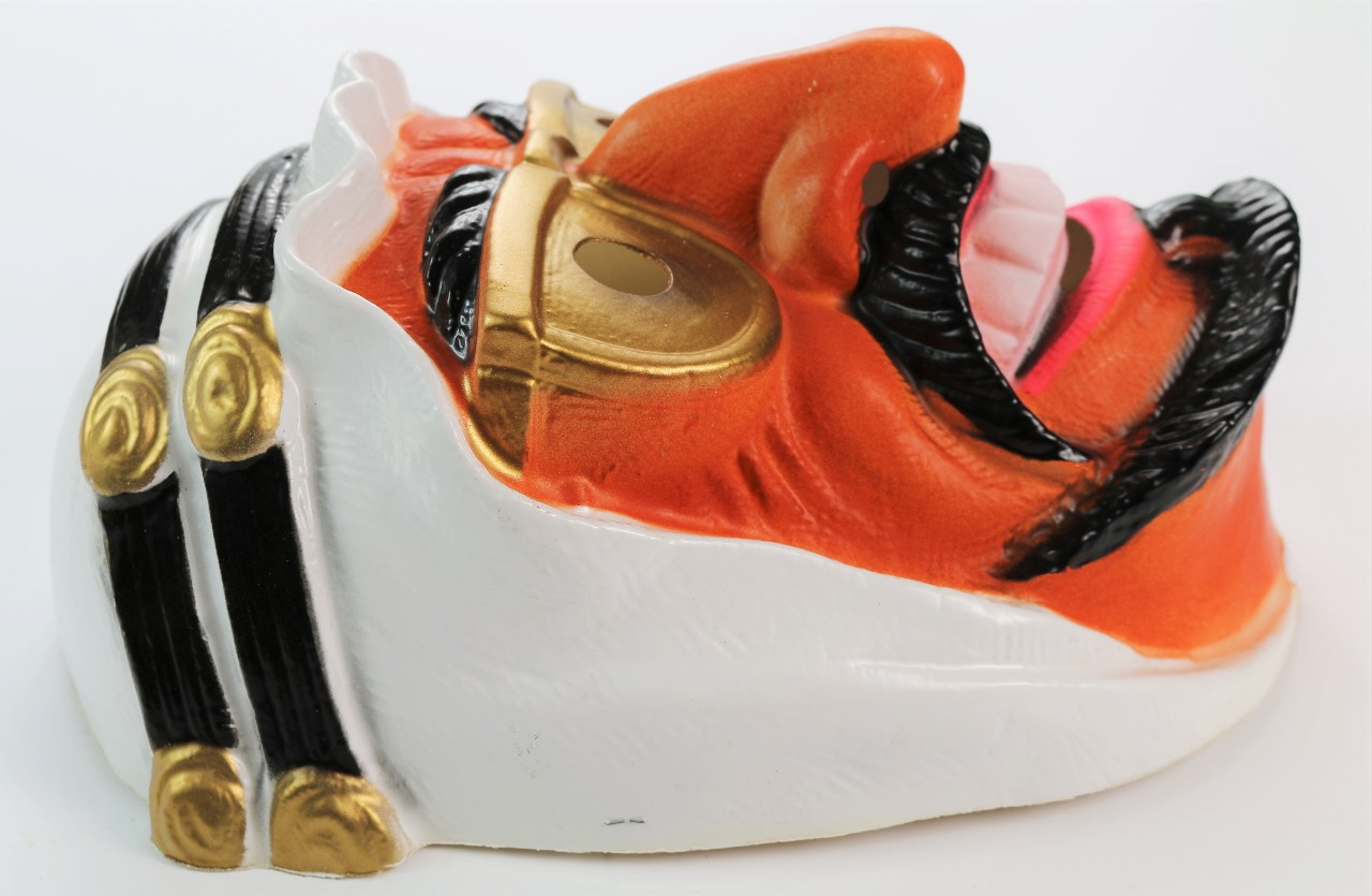 Vintage Arabian Sheik Halloween Mask Cesar 80's Costume France ...