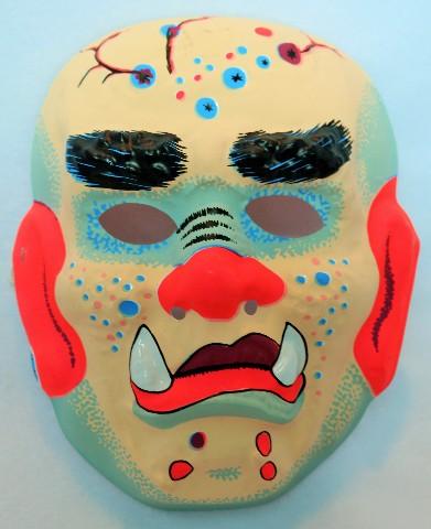 Vintage Freak Show Monster Halloween Mask Monster Costume Devils Rejects Hills Have Eyes