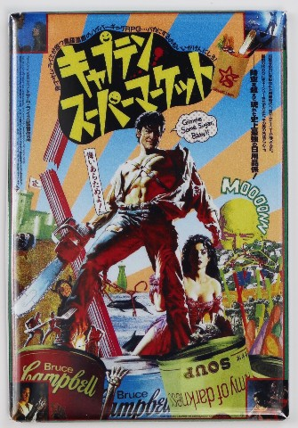 Army Of Darkness Japanese Movie Poster Fridge Magnet