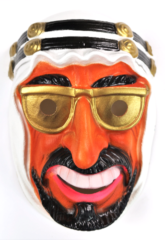 Vintage Arabian Sheik Halloween Mask Cesar 80 S Costume France