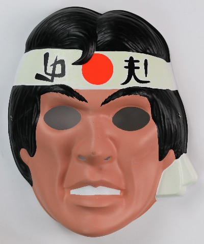 Vintage Collegeville Glow in the Dark Karate Halloween Mask Costume Ninja MMA 1986