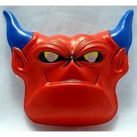 Mighty Max Warmonger Vintage Halloween Mask 1994 Rubies Cartoon Demon Y057