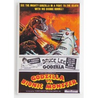 Godzilla vs Bionic Monster Bruce Lee movie poster FRIDGE MAGNET o1
