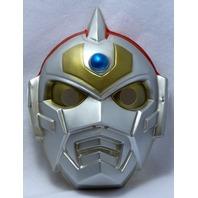 Vintage Tsuburaya Ultraman Halloween Mask Rubies Robot Classic Tv Show Y102