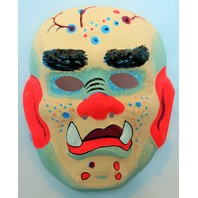 Vintage Freak Show Monster Halloween Mask Monster Costume Devils Rejects Hills Have Eyes