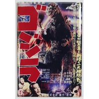 Godzilla 1954 Movie Poster Gorjira FRIDGE MAGNET Monster Film Vintage Style