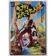Army of Darkness Japanese Movie Poster FRIDGE MAGNET Horror Evil Dead