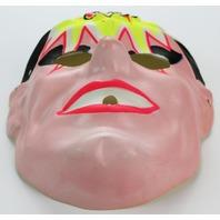 Vintage Lazar Man Halloween Mask Super Hero 1960's Laser