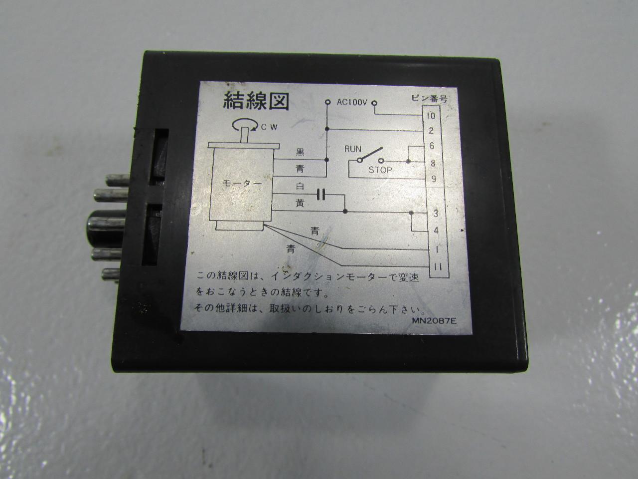 Oriental Motor Co Ss21m Control Speed Module 1 5amp